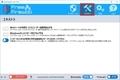 「Evorim Free Firewall 日本語対応版」のインストール方法及び使い方14