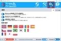 「Evorim Free Firewall 日本語対応版」のインストール方法及び使い方15