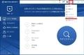 「360 Total Security」のインストール方法及び使い方4