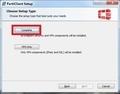 「FortiClient」のインストール方法及び使い方3