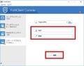 「FortiClient」のインストール方法及び使い方23