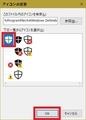 「Windows Defender セキュリティセンター」の使い方12