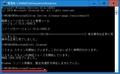 「Windows 10」のスタートメニューを開けない場合の対策方法5