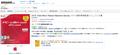 オンラインショッピングにおけるセキュリティソフトの販売実態1