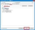 「Windows 10」に従来のスタートメニューを表示する方法5