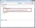 ソフトウェアにおけるクラックツールの危険性7