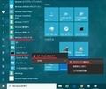 「Windows 10」のコマンドプロンプトを管理者権限で表示する方法20