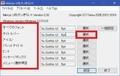 「Windows 10」のテキストサイズを変更する方法6