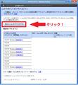 Gmailに関する不正ログイン問題の対策方法7