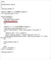 「post-template.php」の固定ページで表示される警告の解決方法2