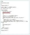 「post-template.php」の固定ページで表示される警告の解決方法3
