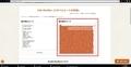 「ウェブフォント読み込み中のテキストの表示」という改善項目の解決