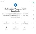 「Dailymotion Video and MP3 Downloader」を日本語化する方法