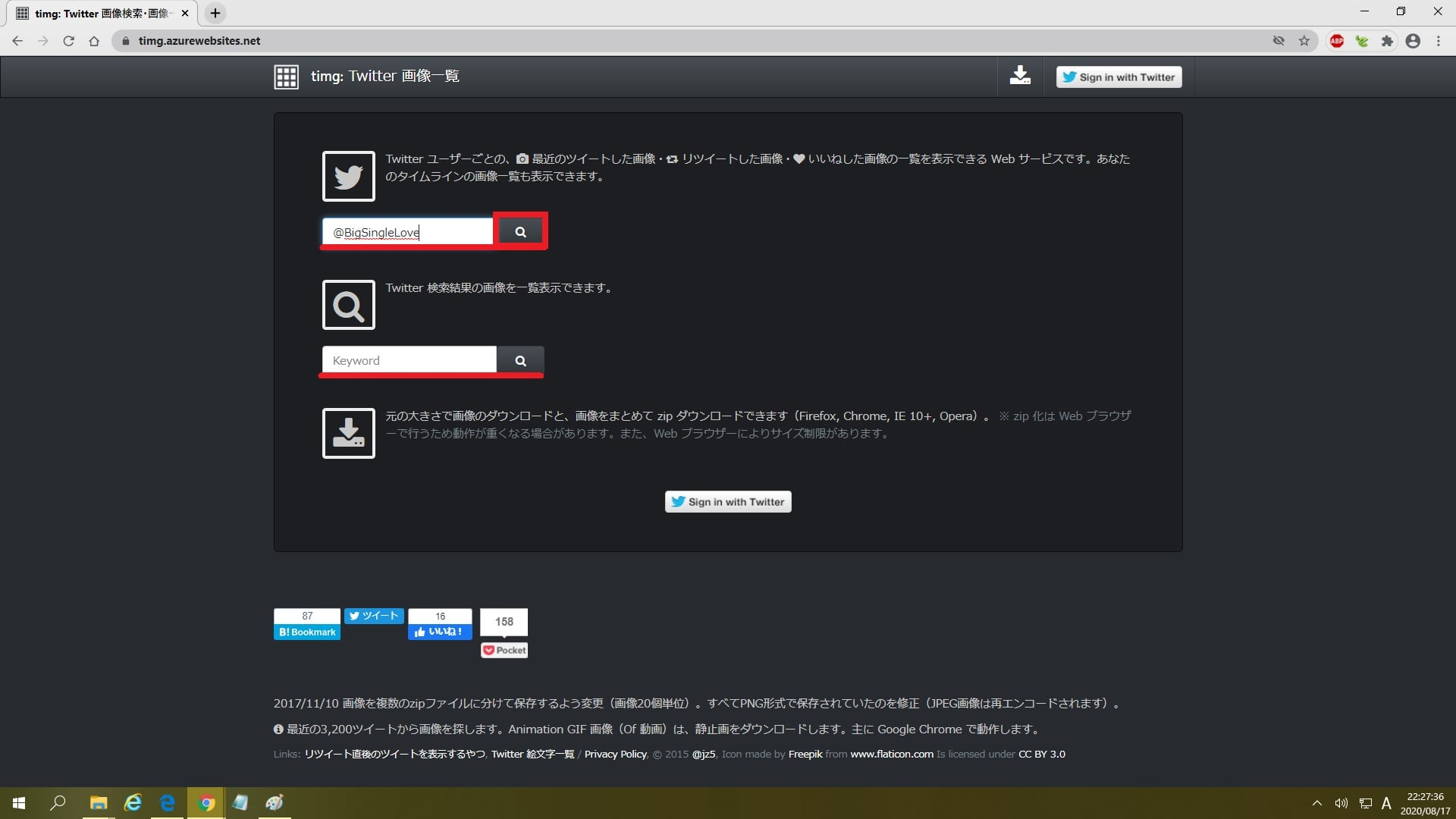 Twitter 動画 bl