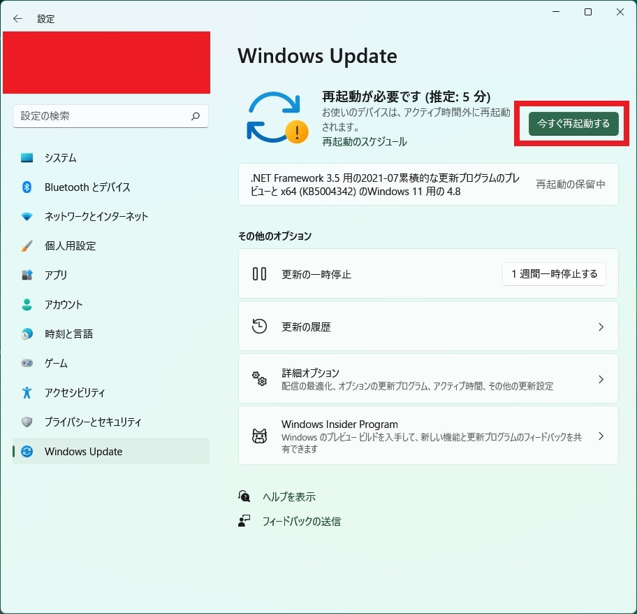 Windows 11の更新プログラムの確認とダウンロード、再起動を行う画面
