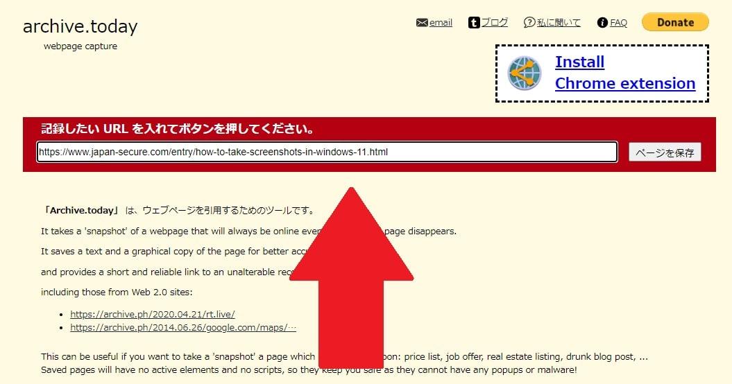 Archive.nuのトップ画面