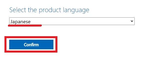 Windows 11 Insider PreviewのISOファイルの言語を選択する項目