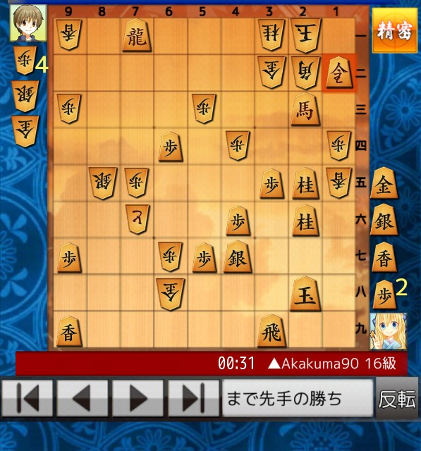 f:id:akakuma4190:20200529033257j:plain