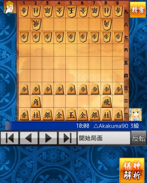 f:id:akakuma4190:20201212145124j:plain
