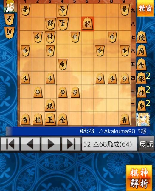 f:id:akakuma4190:20201220133126j:plain