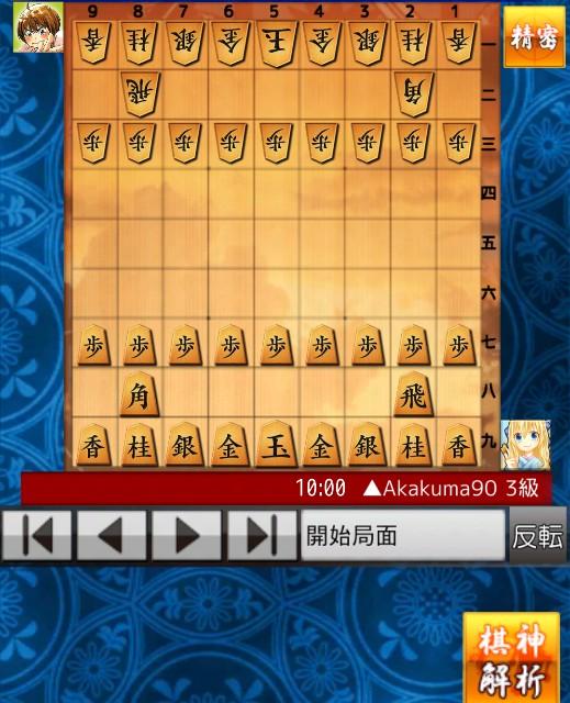 f:id:akakuma4190:20210106224921j:plain