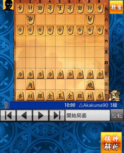 f:id:akakuma4190:20210119123021j:plain