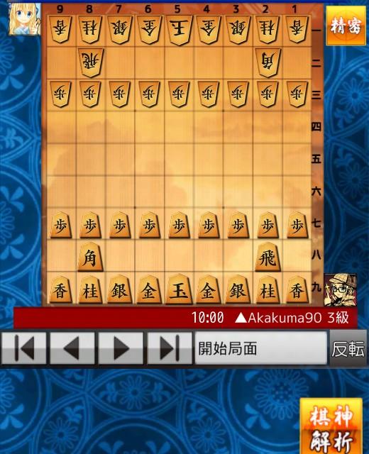 f:id:akakuma4190:20210130121250j:plain
