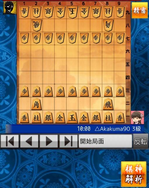 f:id:akakuma4190:20210315165125j:plain