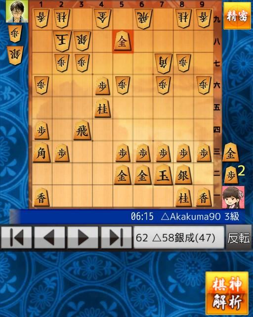 f:id:akakuma4190:20210429114807j:plain