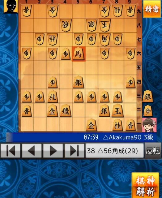 f:id:akakuma4190:20210514212113j:plain