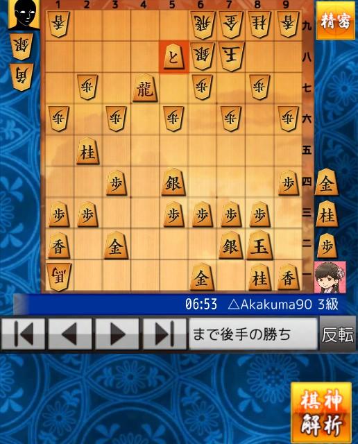 f:id:akakuma4190:20210514214901j:plain