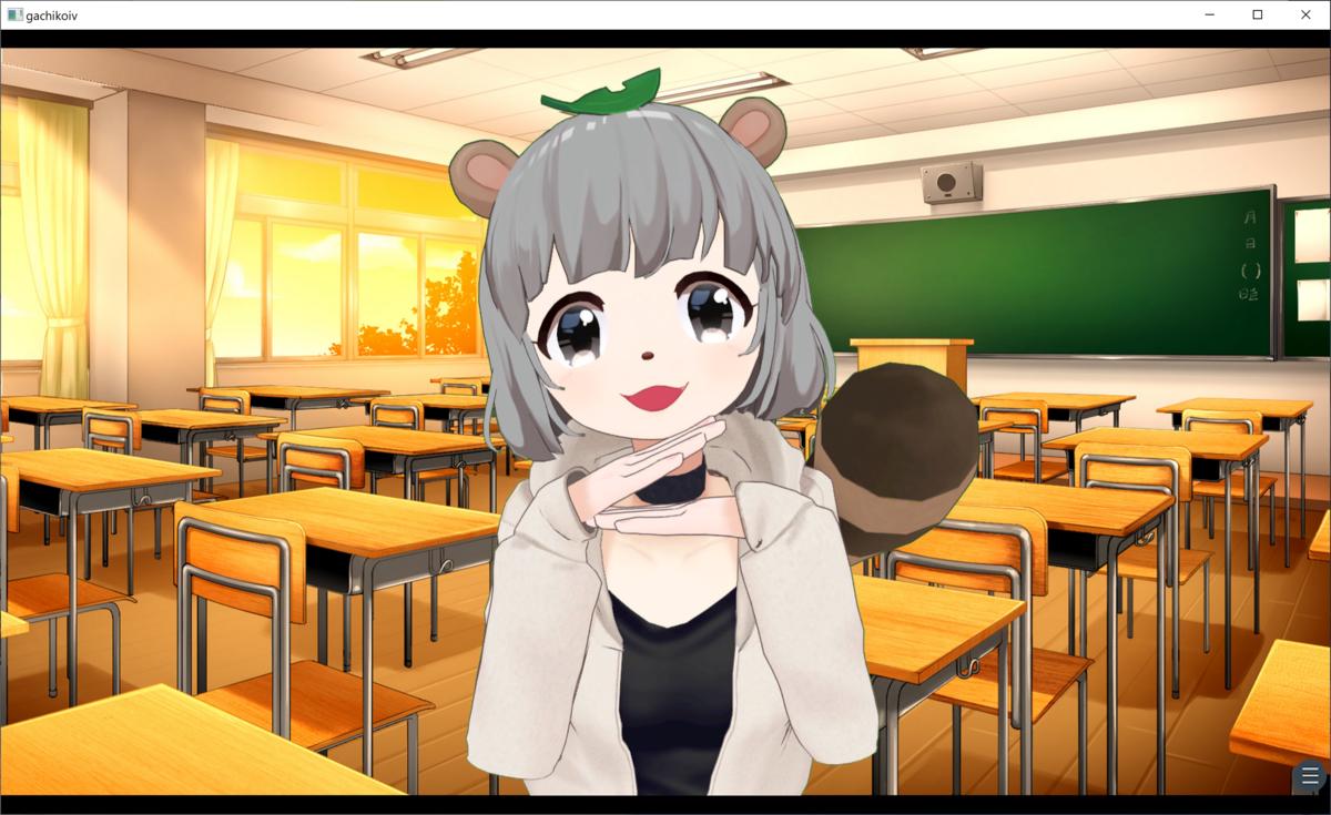 f:id:akami-sashimi:20210221165113p:plain