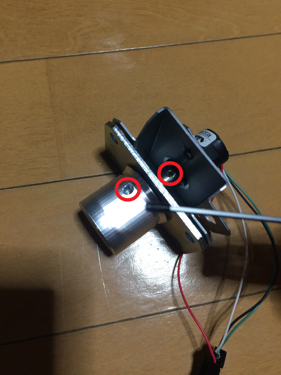 ボルテコン(つまみ)修理7