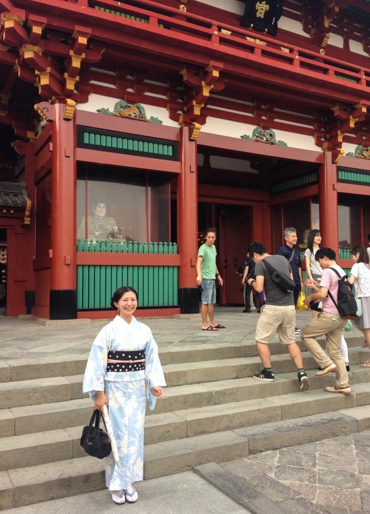 f:id:akane-kyoto:20150907180624j:plain