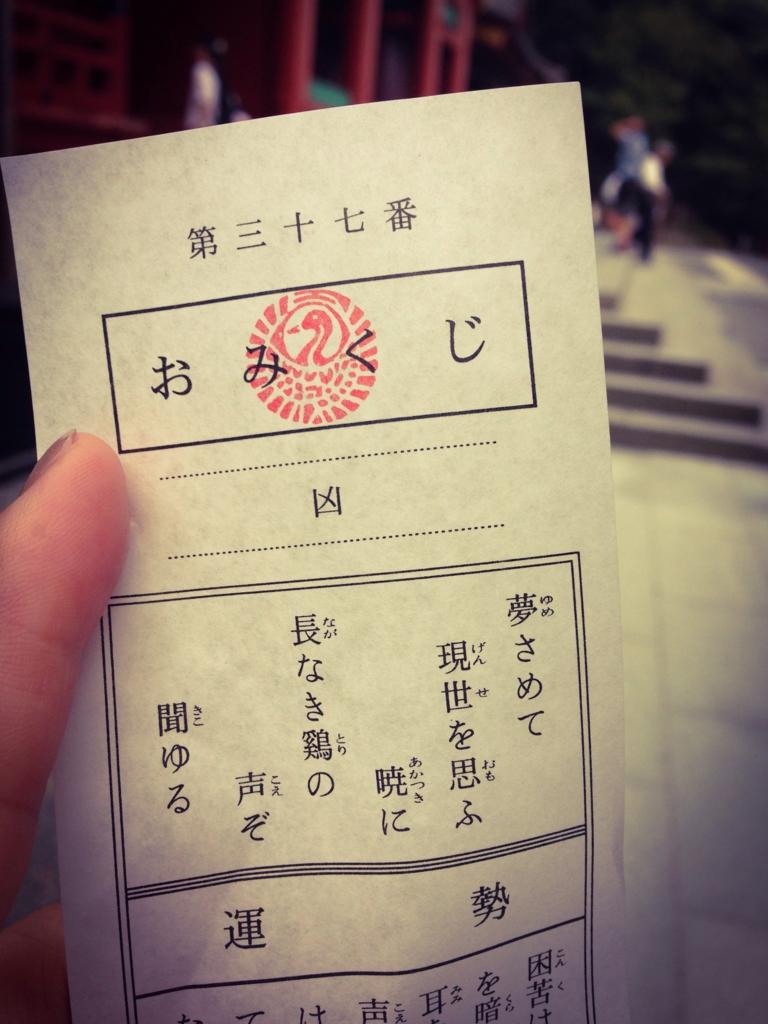 f:id:akane-kyoto:20150907181437j:plain