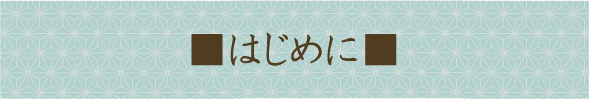 f:id:akane-kyoto:20160527185158p:plain