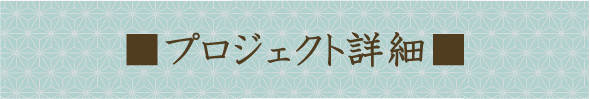 f:id:akane-kyoto:20160605193505p:plain