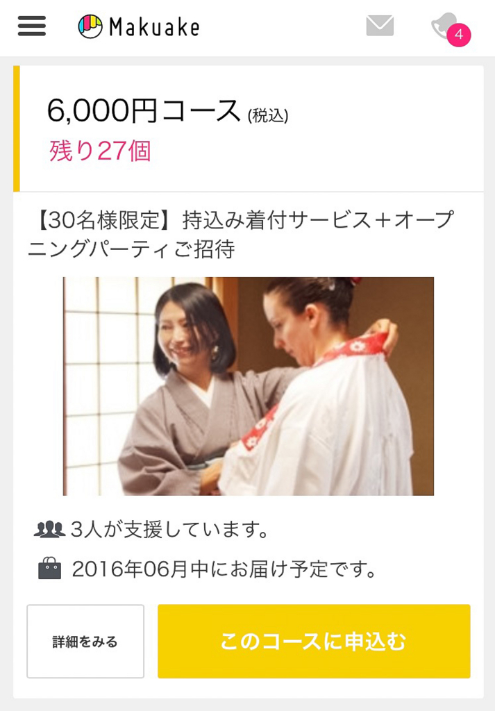 f:id:akane-kyoto:20160613224300j:plain