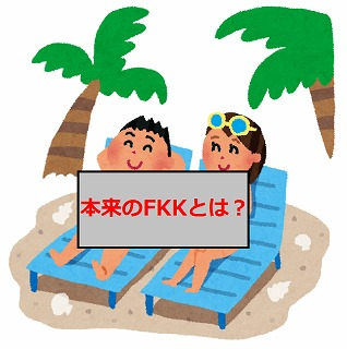 f:id:akane1033:20170702224843j:plain