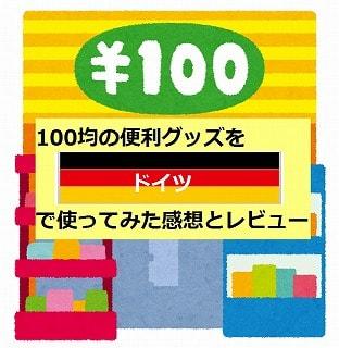 f:id:akane1033:20171226234340j:plain