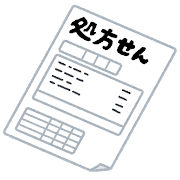 f:id:akane2020:20210104171039p:plain