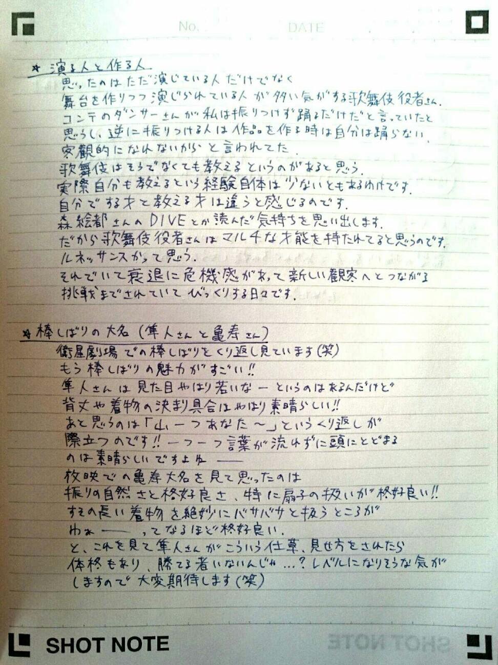 f:id:akane_akaruioto:20170417083708j:image