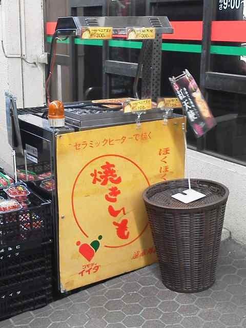 f:id:akane_fukamachi:20171226234353j:plain
