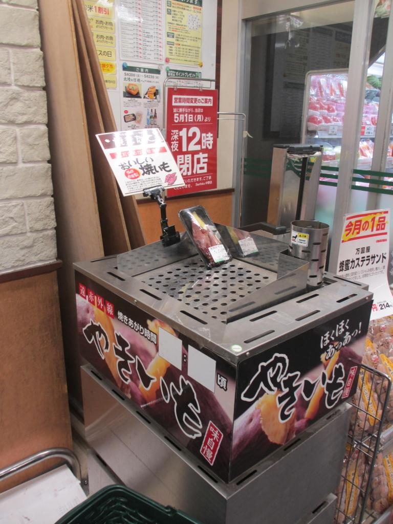 f:id:akane_fukamachi:20171227000109j:plain