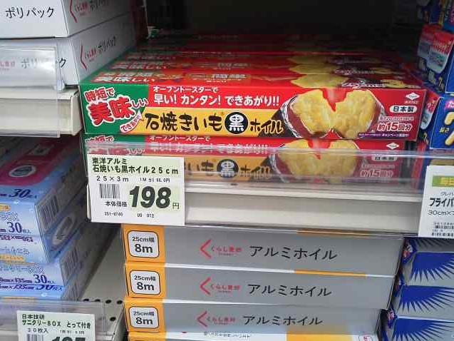 f:id:akane_fukamachi:20180328213056j:plain