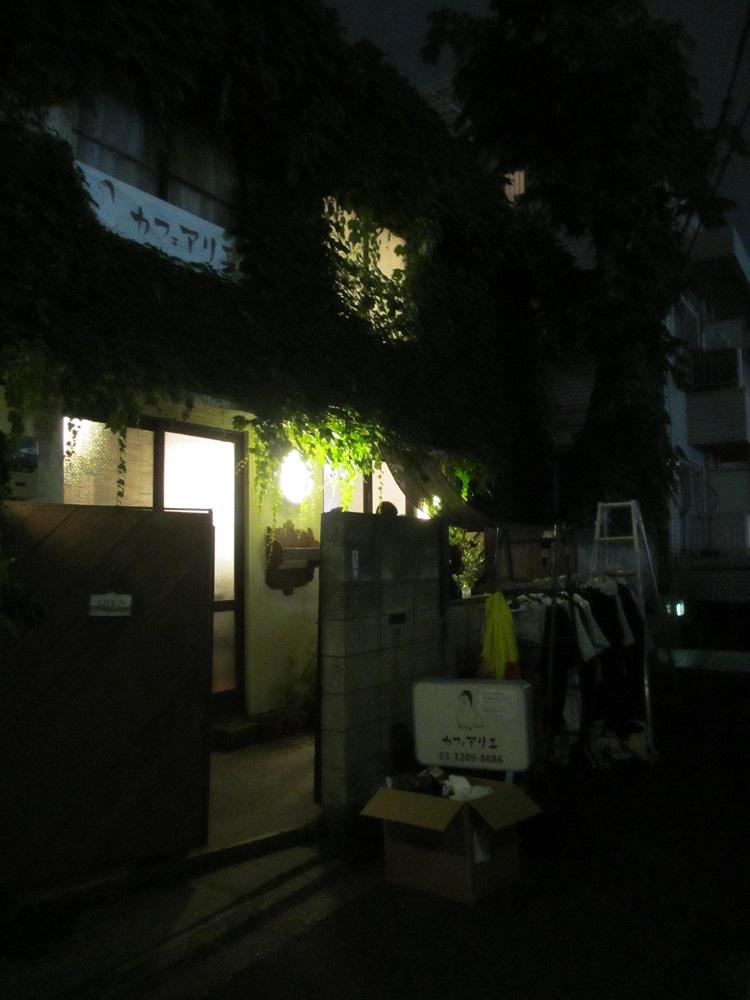 f:id:akane_fukamachi:20181202161206j:plain
