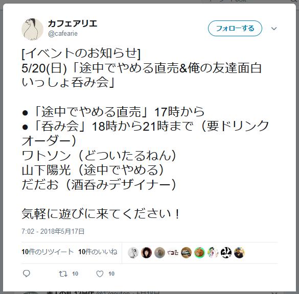 f:id:akane_fukamachi:20181202165013p:plain
