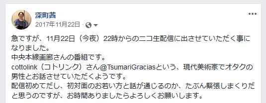 f:id:akane_fukamachi:20190101140729p:plain