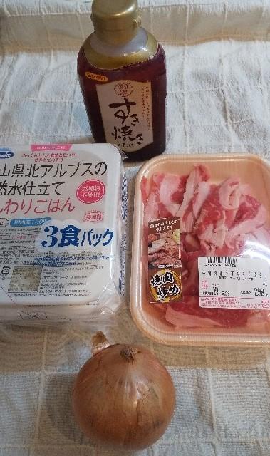 f:id:akane_fukamachi:20190702004340j:plain