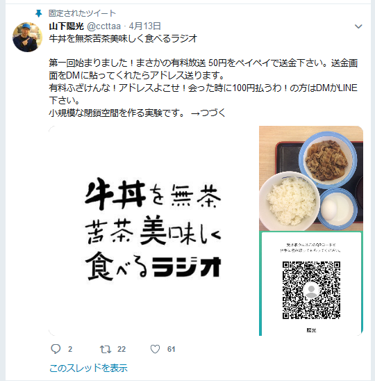 f:id:akane_fukamachi:20190702213102p:plain